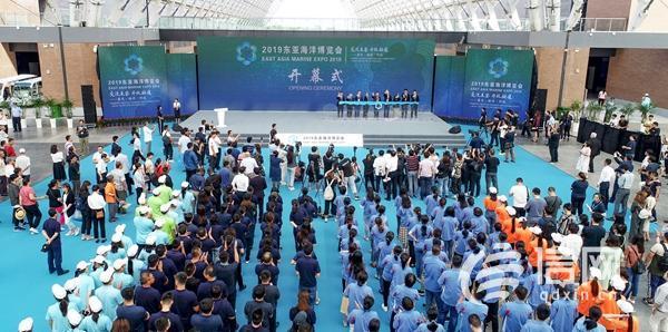 东亚海洋合作平台永久会址启用一周年 中铁青岛世界博览城会展发展星光璀璨