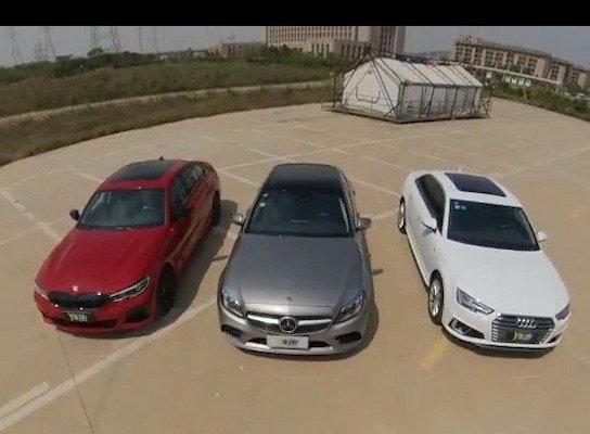 视频:30万买BBA,宝马新3系、奔驰C级和奥迪A4L,你会选择谁?