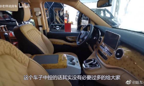 视频:2019年必买的一款奔驰V260L高顶半隔断商务车,新款发布