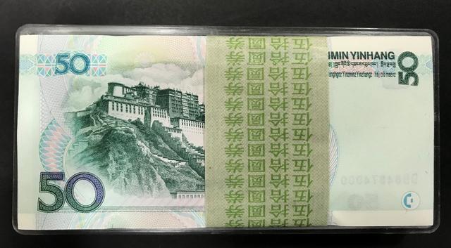 常见的50元纸币报价16000元,就是这个特征,谁能找到?