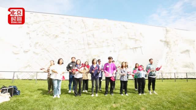 """北京世园会迎来""""香港日"""" 20多名港籍学生共唱《我和我的祖国》"""