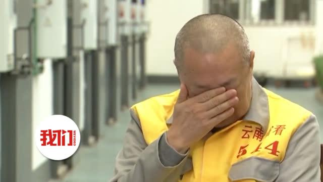 云南政协原副秘书长陈云生被双开 做笔录还写错字