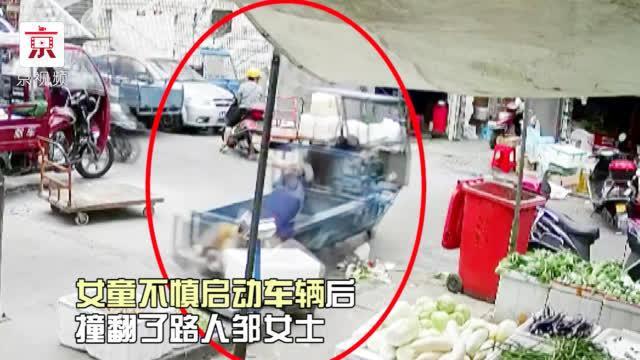 惊险!女童猛倒车撞翻路人致其重伤,监护人和车主同责