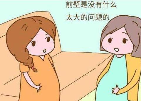 胎盘前壁或者后壁,会影响胎儿性别?医生透露实情