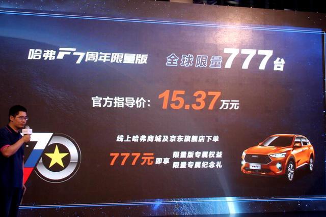 http://www.bjhexi.com/qichexiaofei/1363515.html