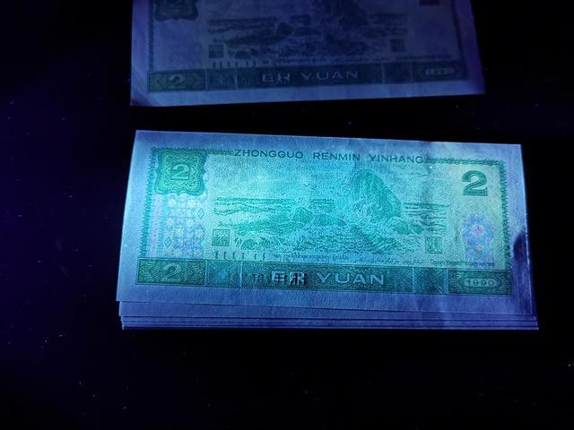 不再发行的2元纸币报价13300元,就是这个特征,你能找到吗?