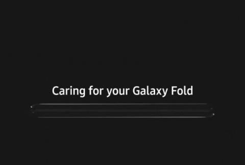 三星放出Galaxy Fold保养教程视频:无需贴膜