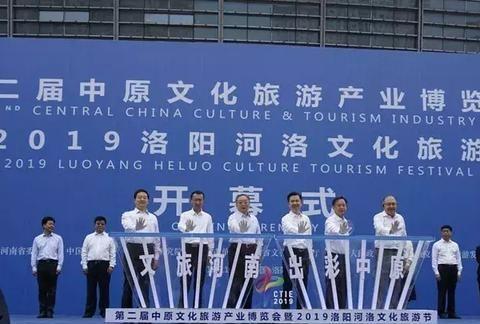 开封博物馆朱仙镇木版年画精彩亮相第二届中原文化旅游产业博览