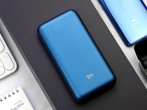 小米生态链新品,可以给笔记本充电的移动电源,容量大,功能强