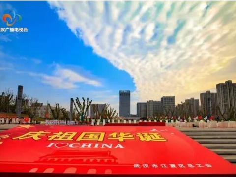 武汉市江夏区职工文学书画摄影作品展示快闪活动成功举办
