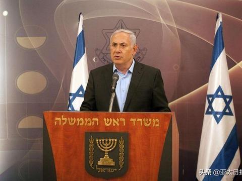 以色列大选内塔尼亚胡不得势了?专家:民众看他看烦了