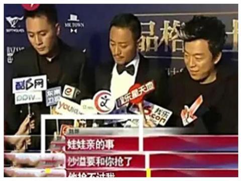 自称高贵血统的刘烨在听到黄晓明唱歌的那一刻,血液已经开始浑浊