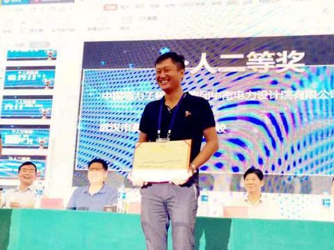 中南电力设计院在省级一类竞赛中荣获佳绩