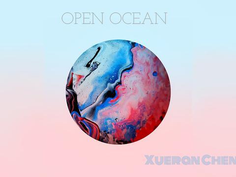 陈雪燃新专第二波主打曲《Open Ocean》编织古典爱情传说