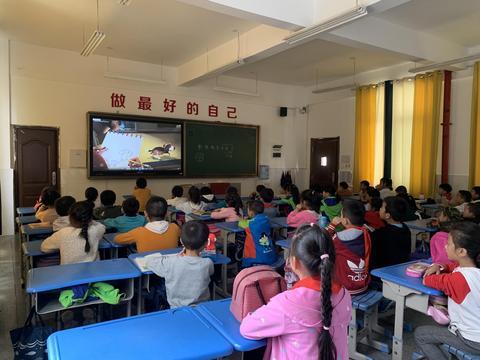 汉阴县凤台小学:发挥影片育人功能  加强学生德育教育