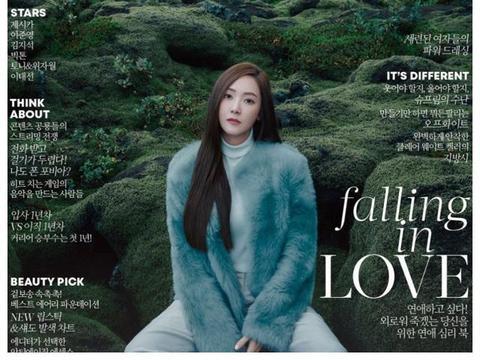 郑秀妍最新杂志封面公开,冰山公主般的高傲美,冷艳动人