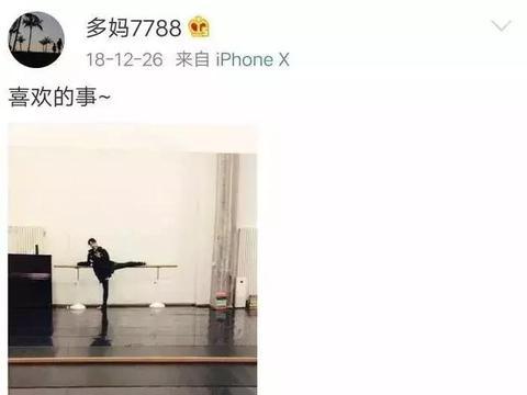 孙莉晒跳舞视频,黄磊羡慕喊话,身材气质也太好了吧