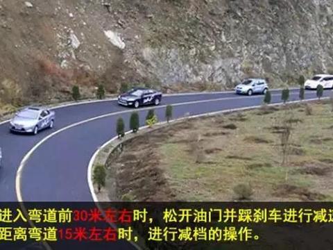 弯道中那些潜在危险点在哪?避免事故的5条铁律