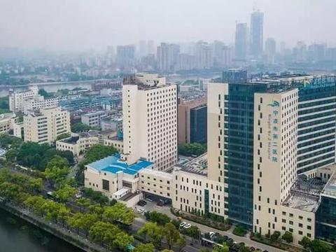宁波首个临床医学院来了!最快明年招生