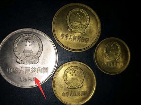 面值一元价值千元的一元硬币,各位读者怎么看呢?