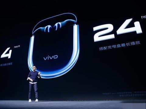 享受音乐的最佳方式:vivo真无线蓝牙手机,这音质没法比!