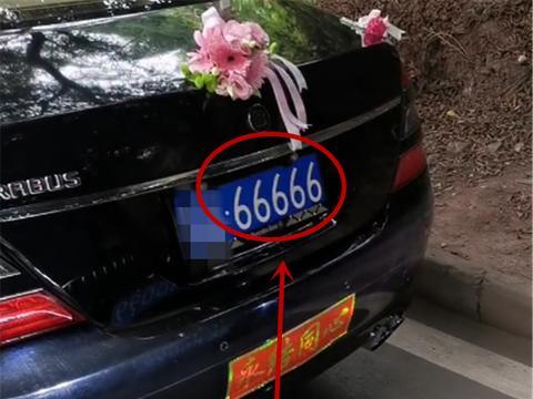 170万巴博斯40S婚车现四川,挂5个6牌,牌比车贵,租金一小时300