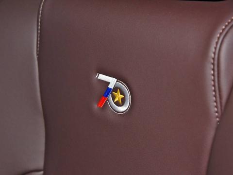 哈弗F7 70周年限量版今日上市!售价15.37万元