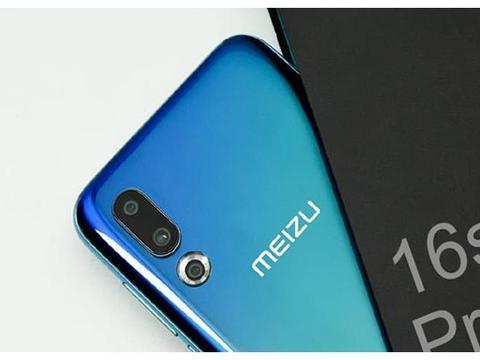 可靠!黄章将打造首款5G魅族手机,曲面屏设计,侧面无按键!