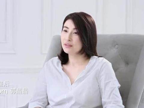 郭晶晶温柔贤惠的国民儿媳人设崩塌,和公公产生分歧,坚持己见