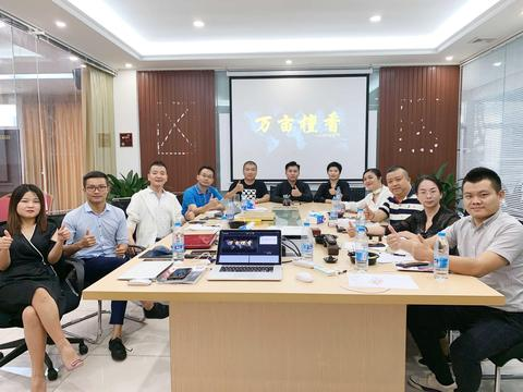 万亩檀香商业模式咨询项目研讨会在未来派召开