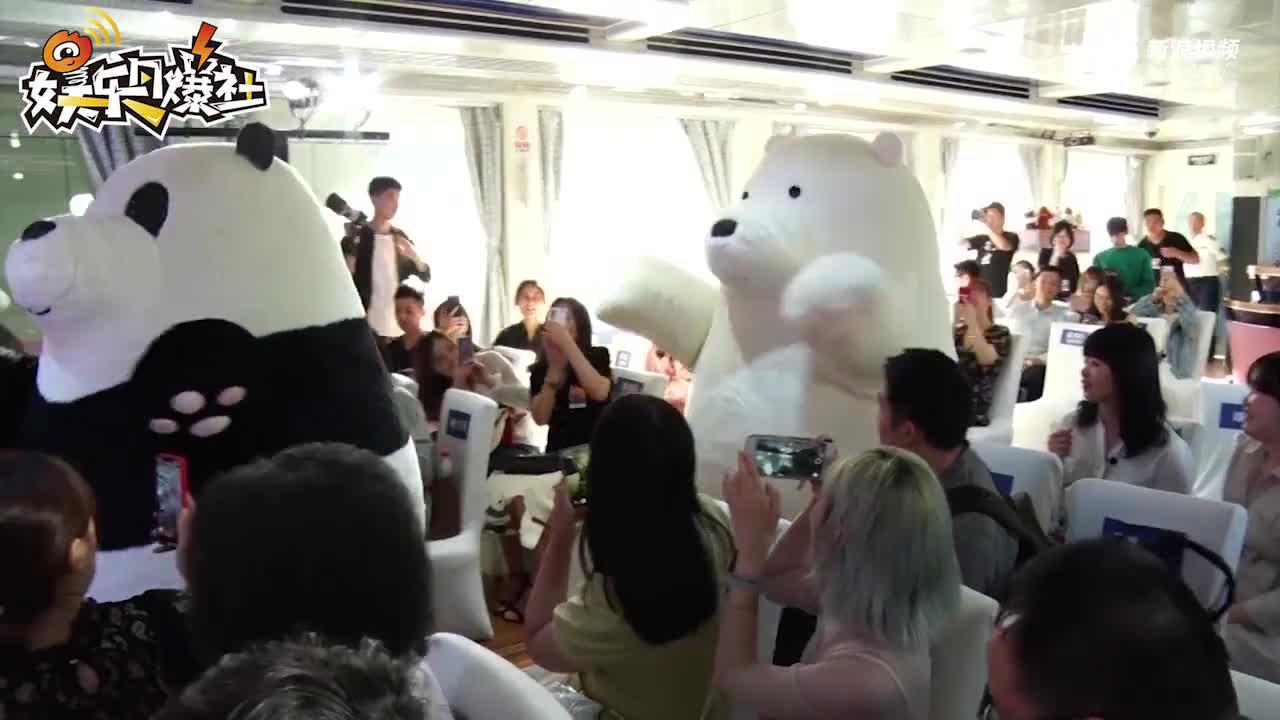 """""""爱的熊抱""""中国站闪亮启航 曹峻祥变超级粉丝疯狂安利"""