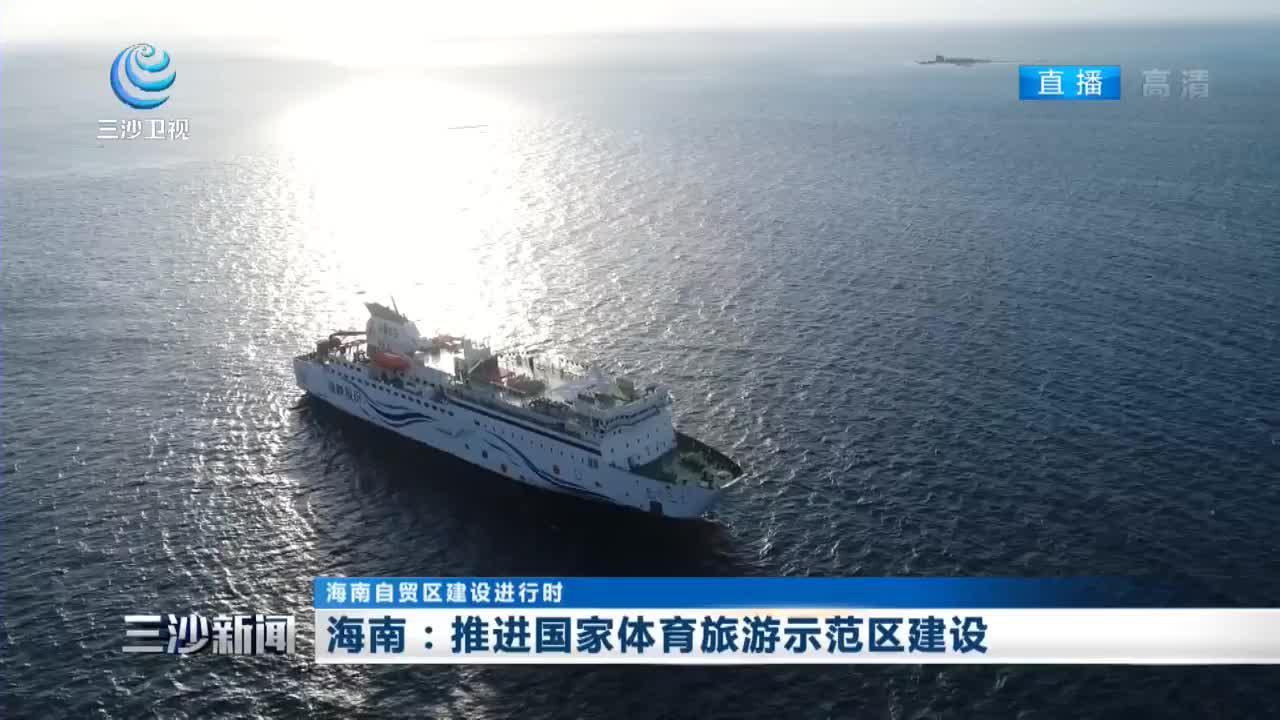 海南旅游经济发展提质增效 近十年旅游总收入5114.34亿元