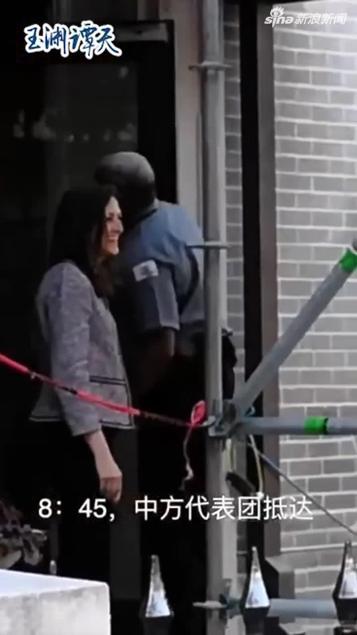 视频-中方代表团进入美国贸易代表办公室附楼