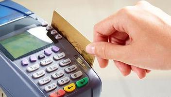 """信用卡""""最低还款""""划算吗?"""