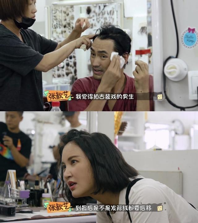 袁弘直言为演古装戏发际线倒退,酒精卸妆、头套等问题让发量受损