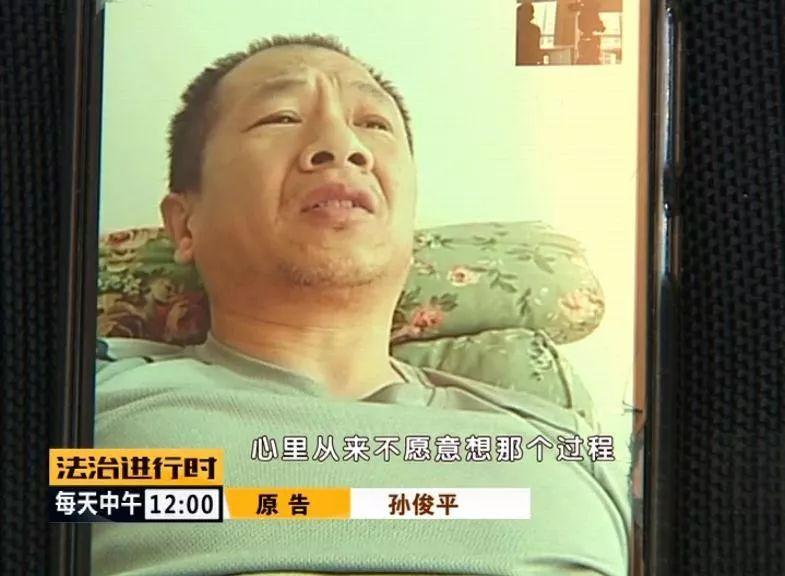 朝阳区:男子踏空后坠入阳光井,双下肢截瘫