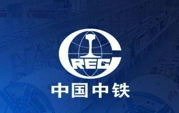 中国中铁中标57.8亿所罗门群岛金岭金矿项目工程