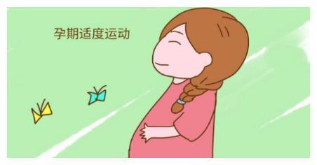 孕妇运动对胎儿有什么好处?动一动,对自己和胎儿好处多多