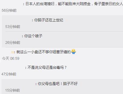 林志玲综艺节目播出却遭抵制,参加米兰时装周玩性感疑似怀孕