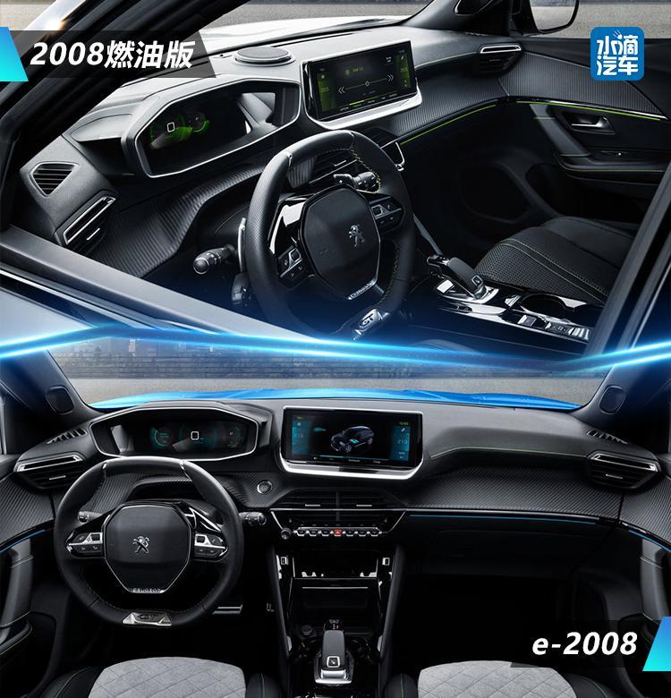 纯电小狮子来袭  标致全新一代2008纯电动版