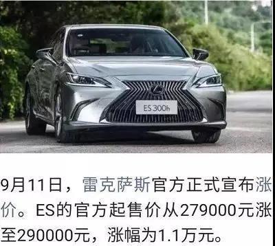 """丰田召回45万辆车 雷克萨斯车主订车遭遇""""坐地起价""""引关注"""