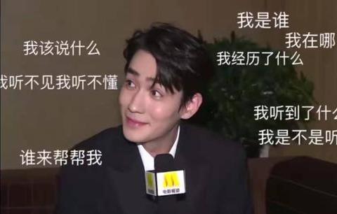 """朱一龙被央视记者用土味情话""""表白""""了,他反问:真是电影频道吗"""