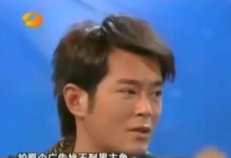 从不知道自己是帅哥,古天乐在台上说,吴彦祖在台下笑!