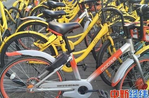 继小蓝之后摩拜单车跟涨!你还会选共享单车出行吗?