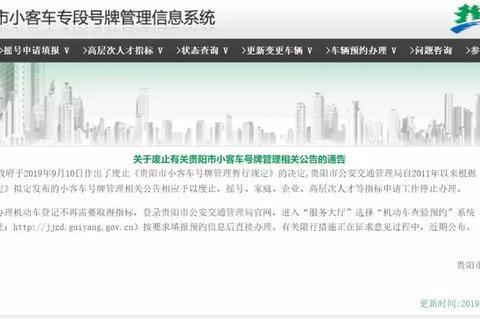 中国首个取消汽车限购城市诞生,北上广还会远吗?