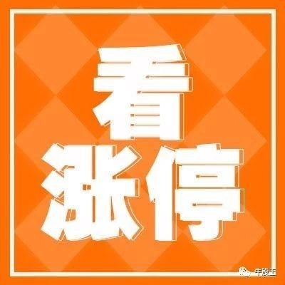 9月16日成功介入沪电股份!