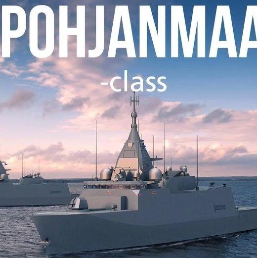 芬兰正式下订新一代国产护卫舰