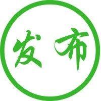 上海纽约大学10月1日起开始招生,毕业就拿美国纽约大学学位证