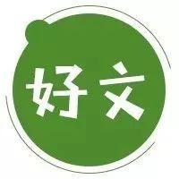 """【探秘陕西忒色小吃】米脂美味""""驴板肠"""""""