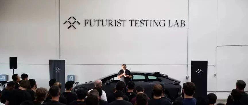 法拉第未来公布全新战略规划:2020年9月交付FF 91